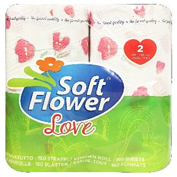 SOFT FLOWER 2 ASCIUGATUTTO DECORATO LOVE